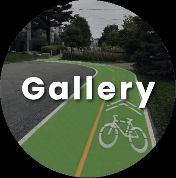 bike lanes round image